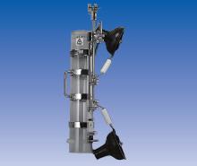 バンドーン採水器 237-021