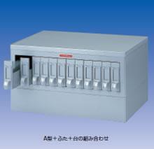 パラフィン熔融器